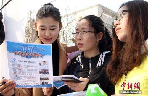 图为咨询招聘信息的求职者们。中新社记者 韩冰 摄