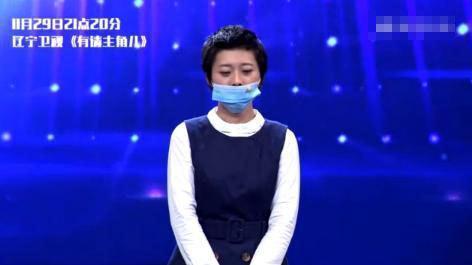 """北京""""老虎咬人案""""当事女子赵女士曾上节目公开道歉。"""