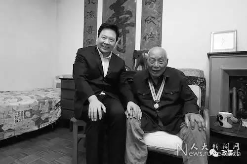 中国人民大学原校长陈雨露与张腾霄