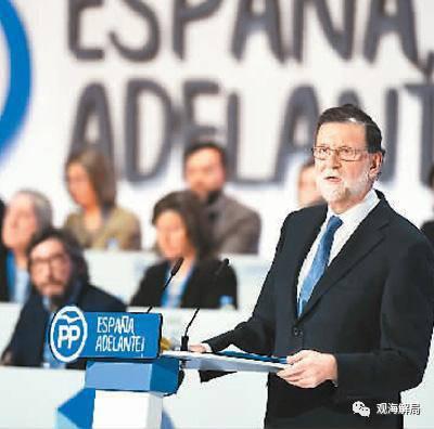 2月11日,西班牙辅弼、人平易近党主席拉霍伊在人平易近党第十八次全国代表大年夜会上谈话