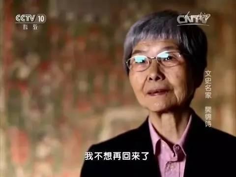 可世事弄人,待到樊锦诗毕业分配工作时,敦煌研究院来北京大学要人——4个实习生都要!