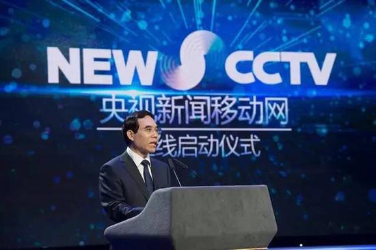 △ 中央电视台台长聂辰席致辞