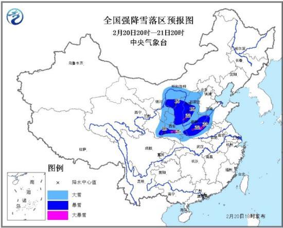 中央气象台暴雪黄色预警 局地雪深可超15厘米