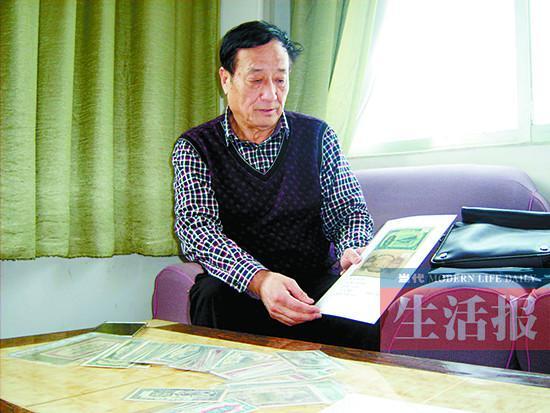 赵爱国展示收藏的第一版人民币。
