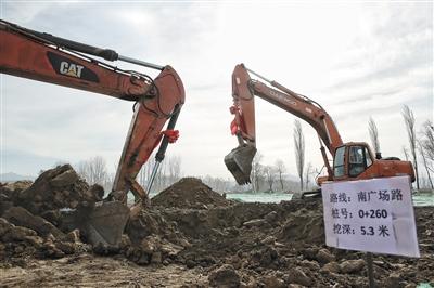 2月20日,北京世园会园区地下综合管廊正式开工建设,这标志着世园会进入全面建设阶段。新京报记者 彭子洋 摄
