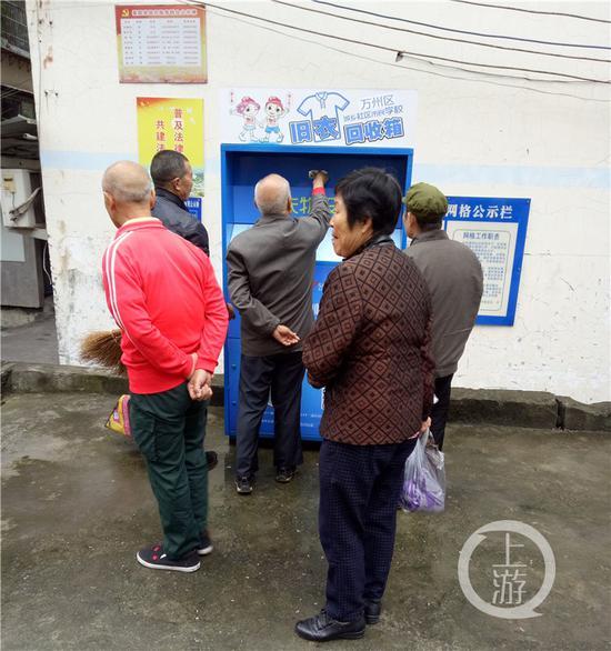 浙江遂昌山体滑坡已有两名被埋女村民被救