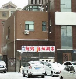 张女士反映的小区内违建 实习记者 邓胜男 摄