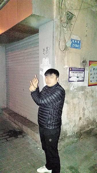北京赛车不是过家的吧