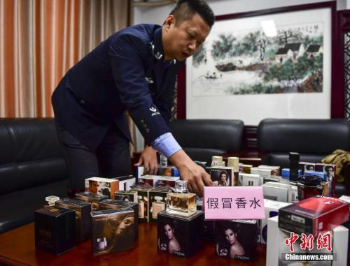 资料图:广州警方向媒体展示涉案假冒品牌香水    中新社记者 陈骥�F 摄