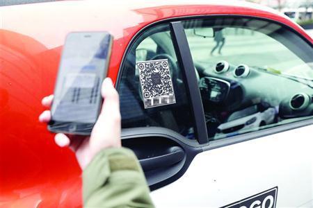 共享汽车的租赁非常方便,用户用手机扫码即可借车。 /晨报记者 殷立勤