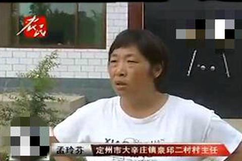 河北最牛村主任获刑 曾给新婚村民送花圈。