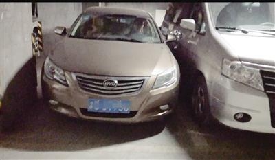 北京赛车彩票违法吗