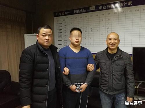 图为犯罪嫌疑人落网。图片来源:湖南省常德市鼎城区公安局官方微博。