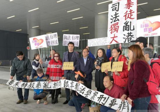 民间团体要求特赦七警察