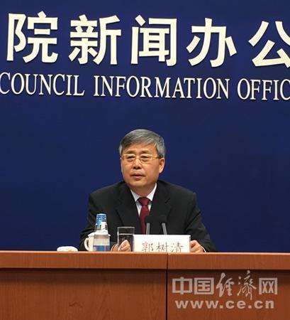 银监会主席郭树清 中国经济网记者 郭子源摄