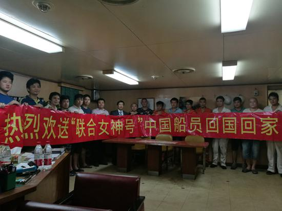 中国驻加尔各答总领馆欢送船员回国
