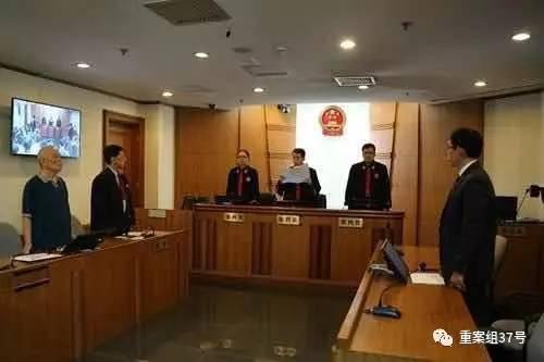 """""""季羡林亿元遗产案""""一审庭审现场。 一中院供图"""