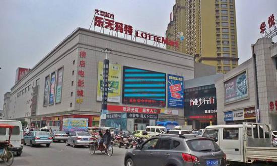韩国首尔宣布422家赌场禁令|韩国乐天