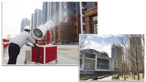 左图 去年12月18日,在中建三局北京通州10片安置房项目现场,工作人员用雾炮抑制扬尘。 新华社记者 金良快摄 右图 北京的空气质量在改善,但还未达到拐点,图为北京金融街购物中心一角。本报记者 韩 霁摄