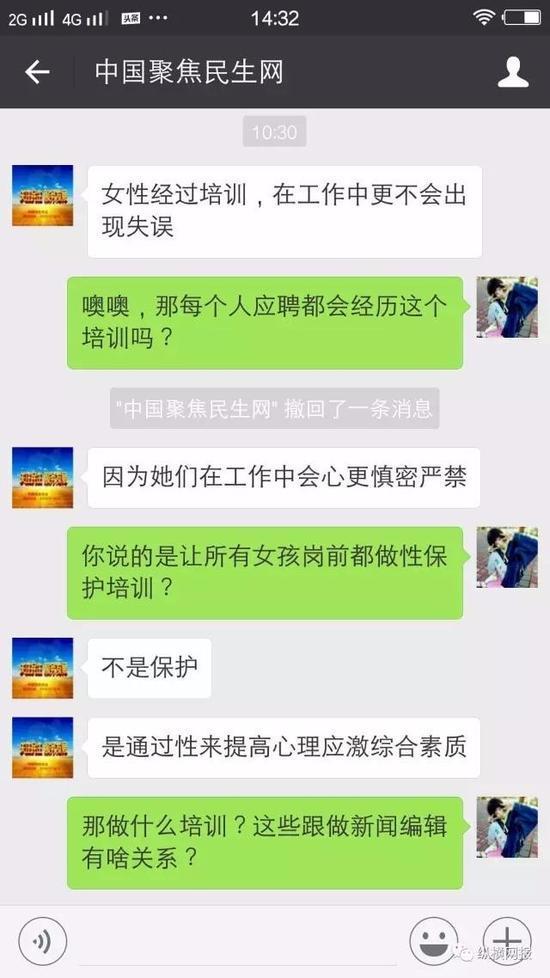 外媒:菲总统访华升至最高规格 延长为4天