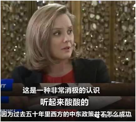 "Clare还表示,想知道""一带一路""怎么样,不要去问西方媒体,该去问""一带一路""沿线上的人啊!"