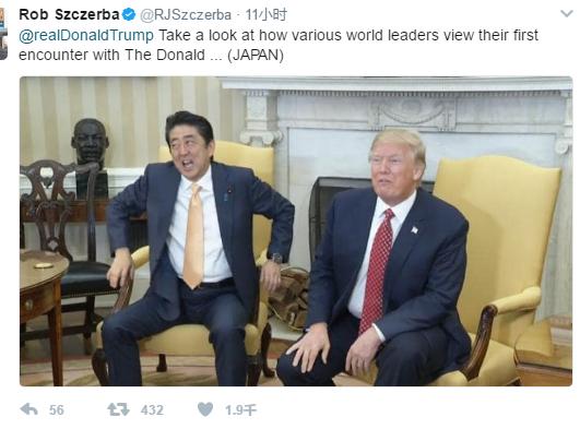 日本首相安倍晋三图片