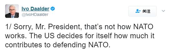 """""""第二,这不是一个金融交易,就如北约成员国给美国钱以得到保护。这是我们承诺的一部分。"""