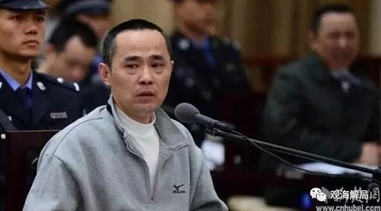 (刘汉之弟刘维)