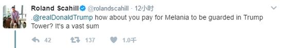 你说巨款?就像你用纳税人的钱来支付你高昂的周末旅行?