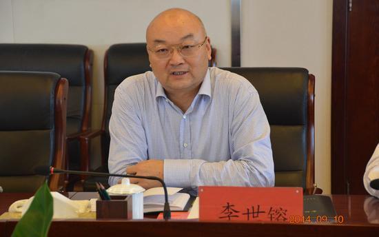 贸促会内蒙古委员会原书记李世镕被移送审查起诉