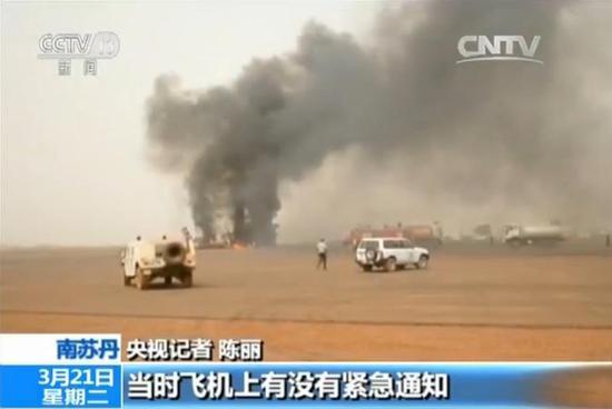 央视记者 陈丽:当时飞机上有没有紧急通知?
