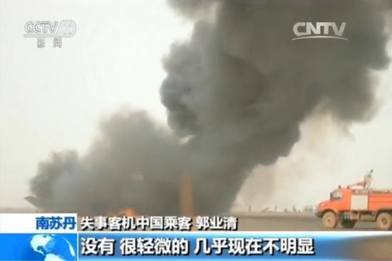 央视记者陈丽:烫伤之后有没有去医院?