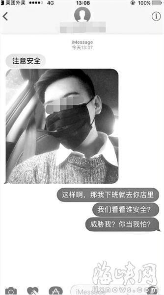 北京赛车冠亚和值走势图