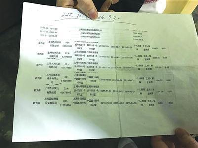 北京赛车开奖记录
