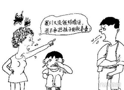 北京赛车技术吧