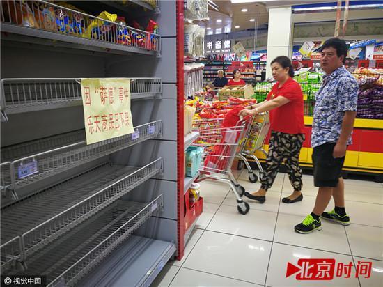 3月7日,海南琼海,一家大型超市将乐天商品被全部撤下货架。