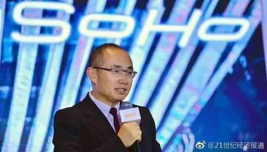3月23日,SOHO中国在香港召开业绩会。出席业绩会的有SOHO中国董事长潘石屹、总裁阎岩、财务总裁唐正茂。