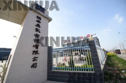 陕西奥凯电缆有限公司生产车间外堆放的电缆盘(3月25日摄)。