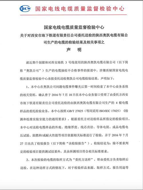 《自然》刊登中国科学家重要突破:合成气制烯烃