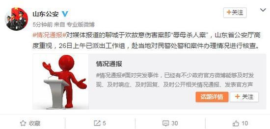 广州原书记万庆良受贿1.1亿 一审被判无期徒刑