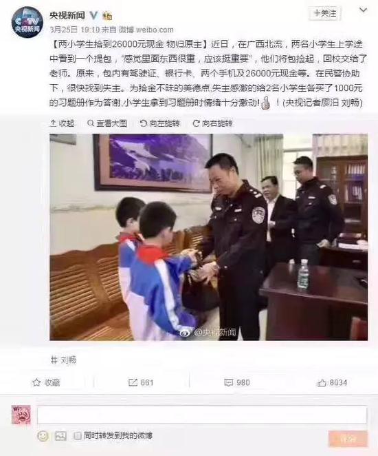 北京赛车pk跟法
