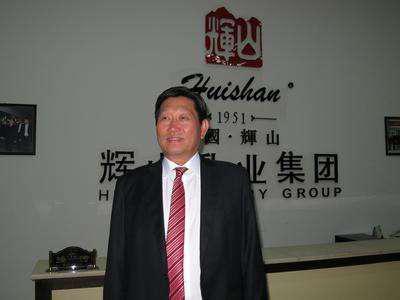 北京赛车操盘手