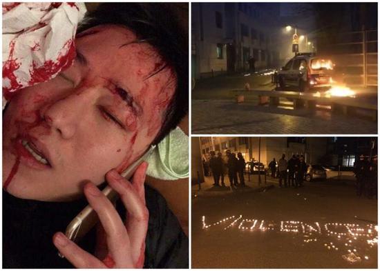 中国公民与法国警察冲突被打死 华人聚集警局抗议