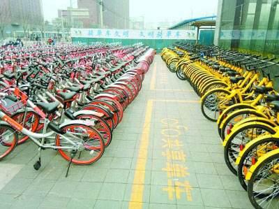北京赛车pk10是真的