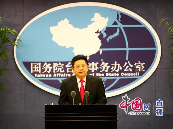 国台办:日副大臣访台严重违背中日政治文件精神