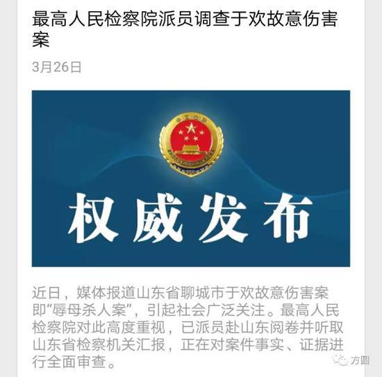 江泽民胡锦涛点过赞的正部级女官为何这么强硬