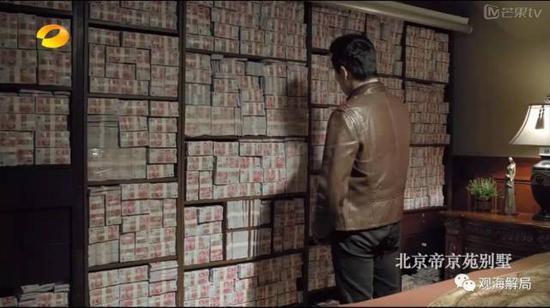 深圳致7死出租屋火灾9人被刑拘