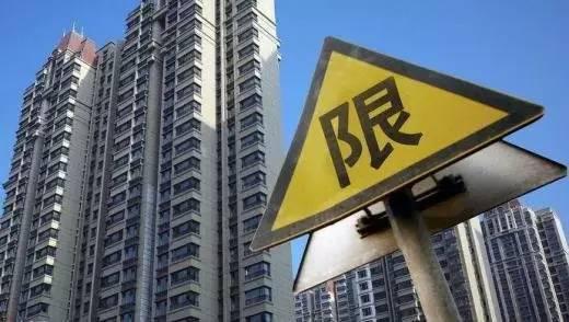 住建部要求济南严查房地产企业违法违规销售