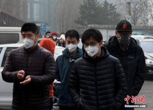 怎么能弄到北京赛车盘