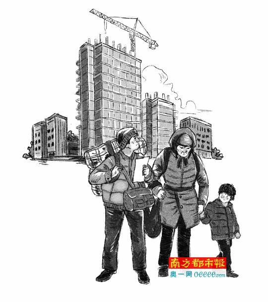 北京赛车PK10救星